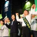 暗批王惠美反前瞻 蔡英文:國民黨回來,彰化捷運、鐵路高架化就都沒了