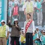籲支持「台灣價值」蔡英文:有一群人在外虎視眈眈,希望台灣亂一點