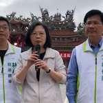 不出席陳其邁岡山造勢 蔡英文:吳敦義道歉,顯示台灣民主進步