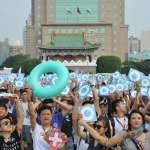 是民主典範還是亂象?台灣十項公投大挑戰 德國之聲X專家解讀