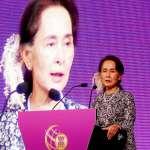 台北沙龍》「民主女神」是跌落神壇還是忍辱負重?何立仁眼中的翁山蘇姬:高冷、固執、孤獨的領袖
