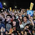 台灣人權史上最黑暗一天!反同勢力大獲全勝 同婚同志教育5項公投全拿下