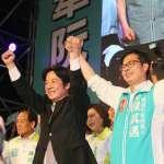 10萬人挺陳其邁 賴清德激情高喊:向中國說不,高雄一定要守住