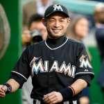MLB》意外的驚喜 鈴木一郎快閃岩瀨仁紀退休儀式
