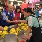 韓國瑜提招商引資四大建言 望為高雄注入經濟活水