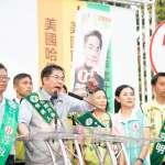 黃偉哲府城造勢痛批對手抹黑 「有人選輸就去台北,回來就唱衰」