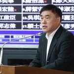 吳典蓉專欄:當政客連裝都懶得裝,台灣究竟出了什麼問題?