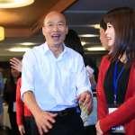 跨海重批韓國瑜「直銷騙子」 林夕:你不政治投降,賣個白玉苦瓜給中國看看?
