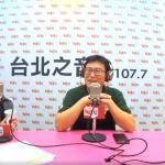「出了台北民進黨想把柯文哲當朋友」 姚人多:姚文智是民進黨有史以來最可憐的人