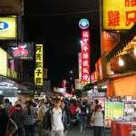 2019全球十大推薦旅遊目的地,台灣進榜!因為「這特色」,被評為經典之旅