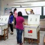 選務維安事件頻傳!嘉縣甫傳村幹事夾帶選票 台北市選委會遭硬闖