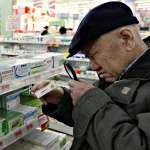 買不起藥,為保命只好網購原料自己配…他的慘痛經驗,揭露中國「窮人罹癌」有多絕望