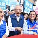 多維觀點》民進黨失敗不代表吳敦義成功