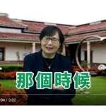 「我是挺其邁的」!前高雄代理市長葉菊蘭讚:他的願景很精彩