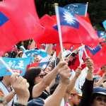 BBC觀察:高雄選情、首投族意向、來自中國的假新聞……今年台灣「九合一選舉」五大看點