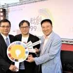 2018全球創業週 展現台灣豐沛創業能量