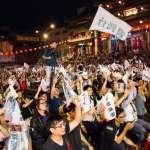 新新聞》 陳柏惟打臉韓國瑜,讓基進黨網路聲量爆衝第一