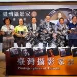 台灣攝影家系列新書上市 帶你從攝影家視角一窺台灣歷史