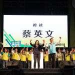 「民主聖地一定要守住!」蔡英文再為陳歐珀站台:宜蘭人要替台灣人展現意志