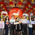 台灣燈會在屏東 縣府推攻略帶遊客品嘗隱藏版美食