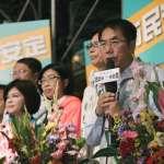 台南市長選舉》黃偉哲「慘勝」 宣布當選但不放鞭炮