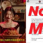 「中國是屎、我們沒中國也活得很好!」D&G設計師爆走、陸網友氣炸洗版!公司緊急回應了