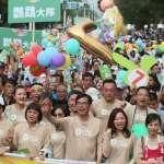 新新聞》最佳助選員來了!中國打開了綠營支持者的出口