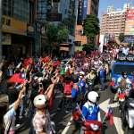 選戰倒數24小時! 百輛「韓粉」騎士團 再陪韓國瑜掃街