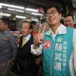 高雄市長選舉》謝長廷:別人出張嘴又老又臭,支持陳其邁就對了