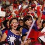 蘇南觀點:由選舉看台灣的政治文化及經濟改革契機