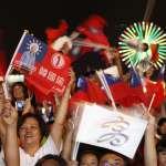 韓國瑜競選花1.14億超過上限 中選會:無罰則