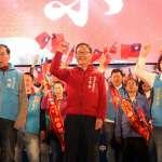 選前之夜2萬人力挺 丁守中籲踴躍投票「找回台北的驕傲」