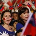 游盈隆專欄:台灣人最新的政黨支持傾向