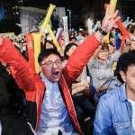 海外中國人看台灣選舉:台灣人要珍惜投票權,抵抗中國「銳實力」