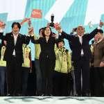 選前之夜再力挺 賴清德:蘇貞昌當選,台灣民主才守得住