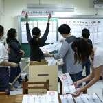林靖宇觀點:2018台灣公投的迷思
