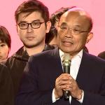 「衝衝衝」暫時止步!蘇貞昌:民進黨碰上重大挫敗,一定要深刻檢討