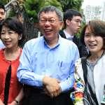 酸柯文哲只贏3000多票丟臉 周玉蔻當年選台北市長數據曝光了……