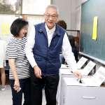 劍指黨主席吳敦義?國民黨中生代齊喊「2020老人退位」
