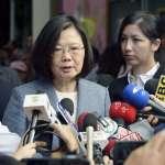 台灣九合一選舉登場《美聯社》:中國政府干預施壓,步步進逼,企圖影響選舉結果!