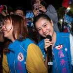 台灣九合一選舉》美國在台協會:台灣展現民主力量  堪稱亞太地區典範