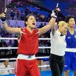 清大女戰神「拳」力以赴 陳念琴勇奪世界女子拳擊錦標賽金牌