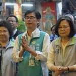風評:民進黨不是高雄的爸,陳菊不是高雄的媽