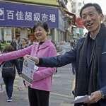 親中建制派勝出!香港立法會補選,民主派失去關鍵否決權