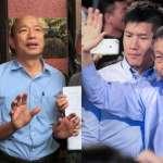 韓國瑜的崛起,與4年前的柯文哲有何不同?名作家曝國、民兩黨輪流慘敗的「關鍵原因」