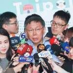 雙城論壇談「兩岸一家親」?柯文哲:柯文哲還是柯文哲,台北還是台北