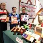 南投縣成功外銷農特產 杭州採購農會產品逾1200萬