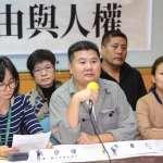 李明哲遭中國判刑滿1年》導演李惠仁:冷漠很可怕,台灣努力30年最重要的人權價值都會變成泡沫