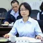 鄭兆希觀點:吳音寧火速下台,民進黨的危機處理到位了嗎?