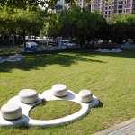 提升公園機能 中市文心森林公園設置12感官遊具